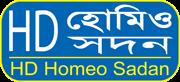 HD Homeo Sadan